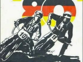 Scheessel Eichenring - 1980